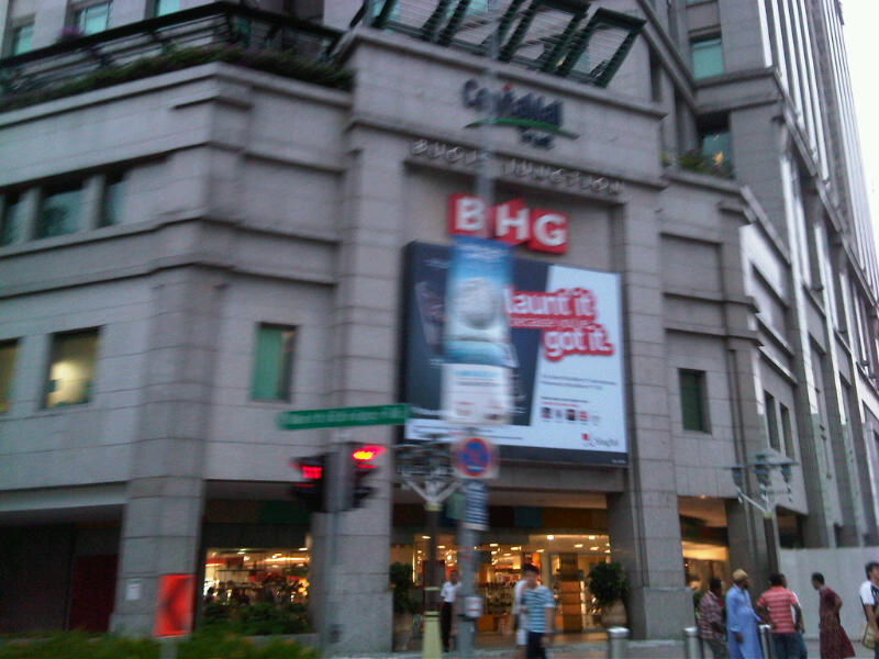 Bugis junction singapore where to shop in singapore for Bhg shopping